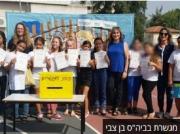 מנהיגות מגשרת בבית ספר בן צבי ברמלה